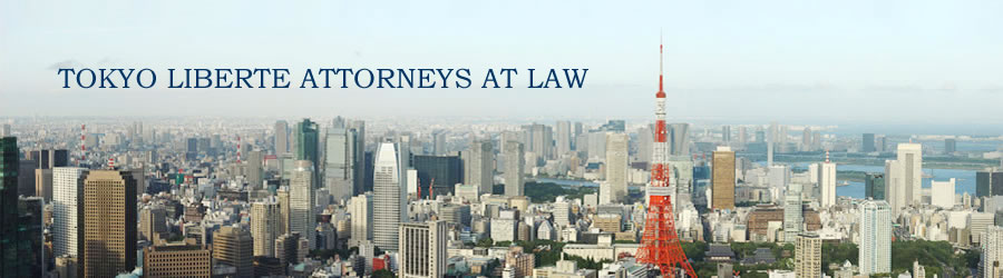 TOKYO LIBERTE LAW FIRM